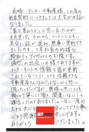 113.10.24内山貞治