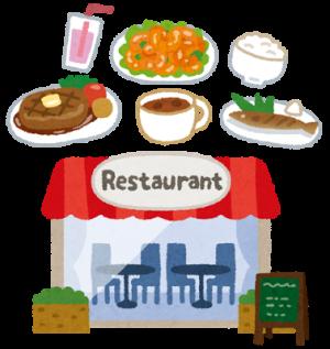 food_zei4_gaisyoku[1]