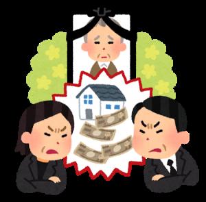 family_isan_arasoi[1]