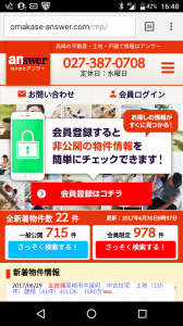 Screenshot_20170630-164838