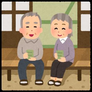 fufu_engawa2[1]