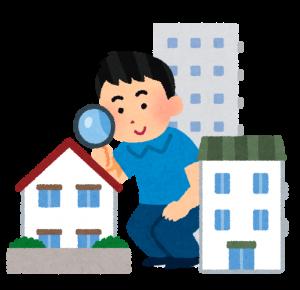 house_ie_sagashi[1]