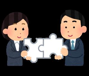 kumiawase_business[1]
