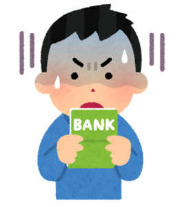 money_tsuchou_shock_man[1]