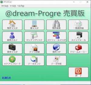 @dream