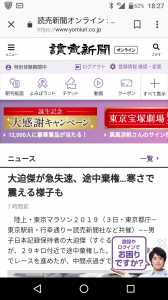 Screenshot_20190303-182744