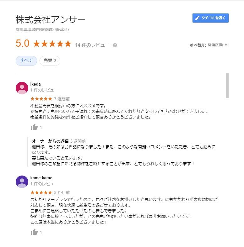kuchikomi_1
